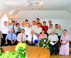 Гранты 2005