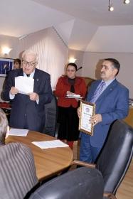 Гранты 2008