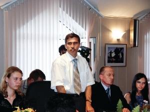 Стипендии 2005-2006