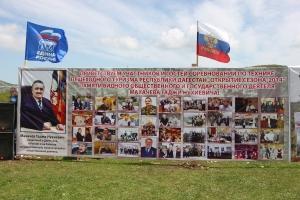 В Дылыме стартовал автопробег «Наша великая победа»